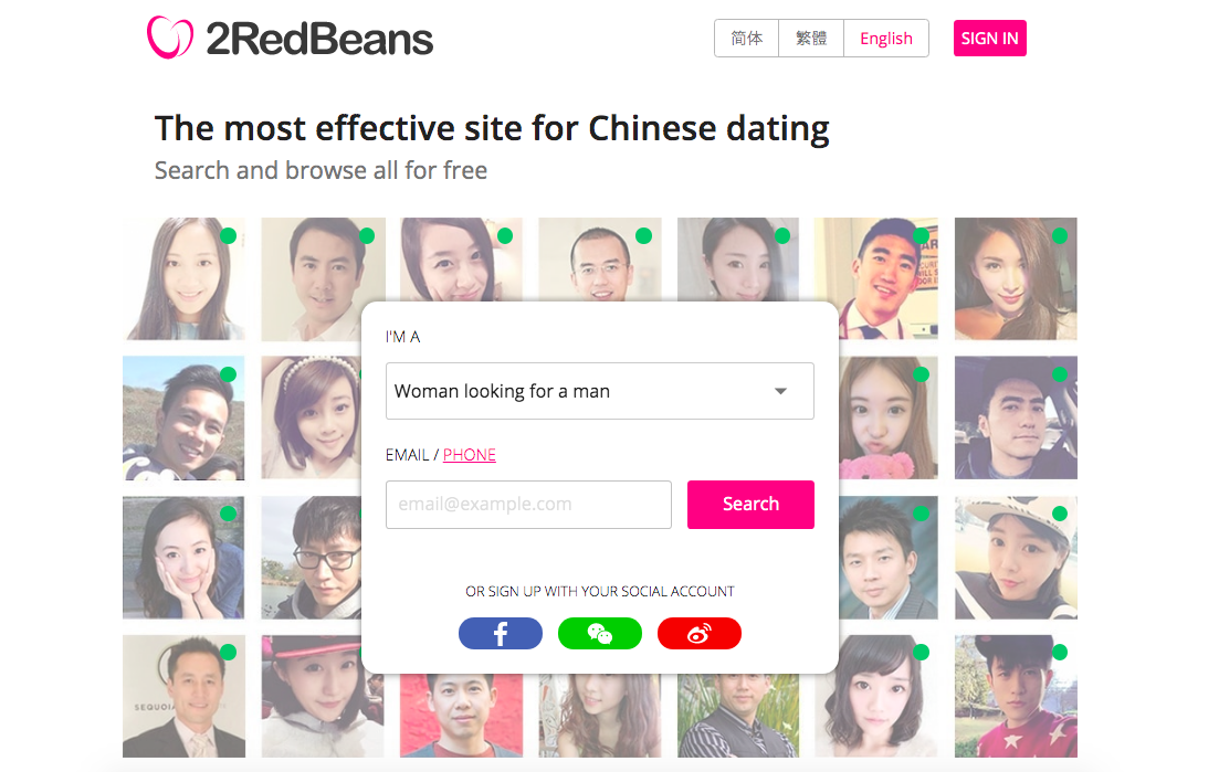 main page 2RedBeans